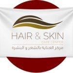 Hair and skin care center
