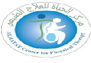 Alhyat Center For Physical Therapy