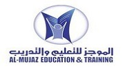 ALmujaz Training and Education CO
