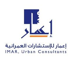 Imar, Urban Consultants