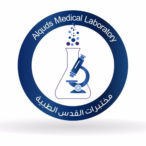 alqudsml Medical Laboratories