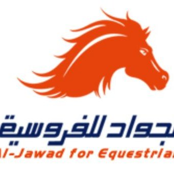 AlJawad club