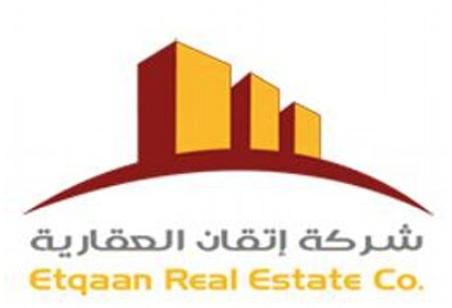 Etqaan Real Estate Company