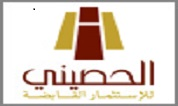 Al Hussaini Investment Holding Company