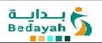Bedayah pediatric physical therapy center
