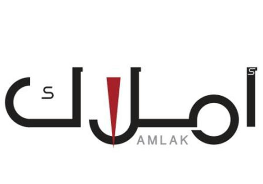 Amlak Real Estate Newspaper