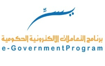 e-Government Program Yesser