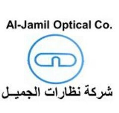 Al jamil optical co