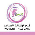Women Fitness Days