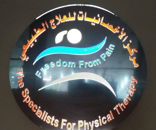 Specialists Center for Women's Physical Therapy