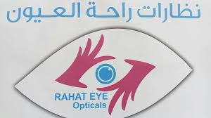 Rahat Eye Optical