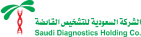 Saudi Diagnostic Holding Co.