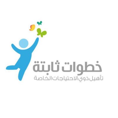 Fixed medical physiotherapy center for children steps