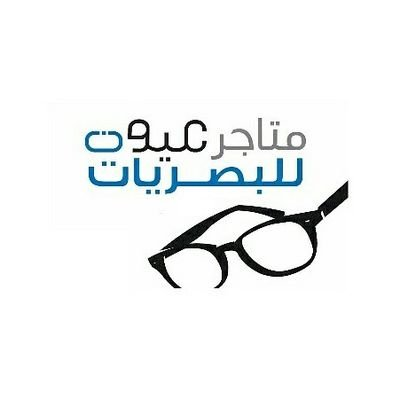 1c23d0561 Riyadh Optical Stores - Business Directory