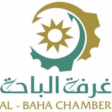 AL-Baha Chamber of Commerce & Industry