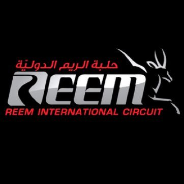 The Reem International Circuit