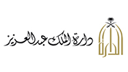 King Abdulaziz Foundation (Darah)