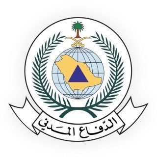 General Directorate of Civil Defense
