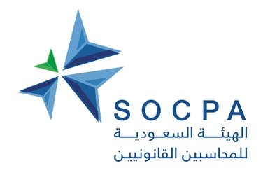 Saudi Organization for Certified Public Accountants (SOCPA)