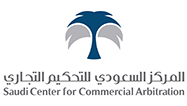 Saudi Center for Commercial Arbitration
