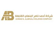 Ahmad N Albinali & Sons for Contracting & Trading Company Limited