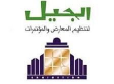 Al Jeel Exhibitions And Conference Organizing