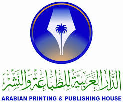 Arabian Printing and Publishing House