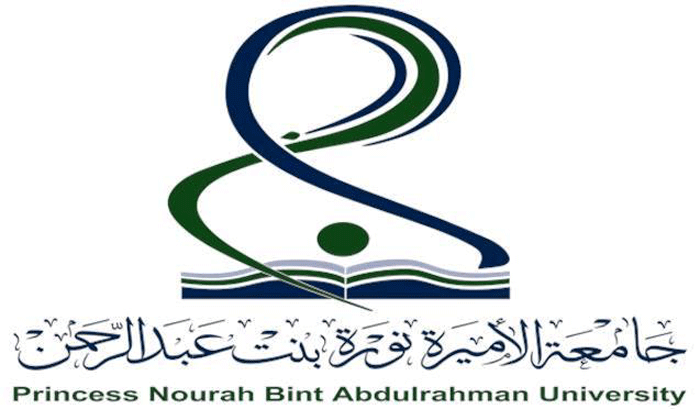 Princess Nora bint Abdulrahman University