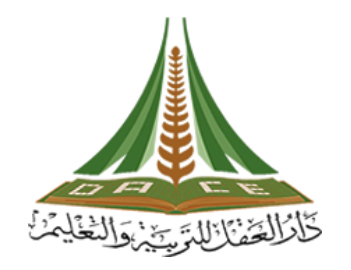 Dar Alakle Education