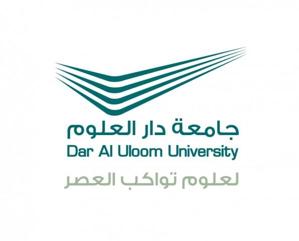 Dar Al Uloom University Eye Of Riyadh