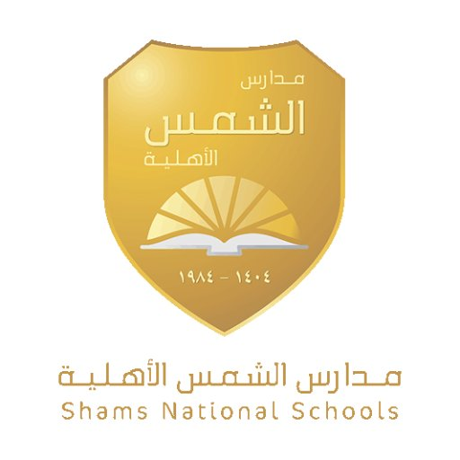 Alshams Private School