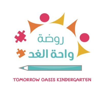 Tomorrow Oasis kindergarten