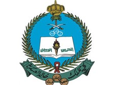 King Khalid Military College