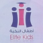Elite Children Kindergarten