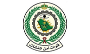 Facilities Security Forces
