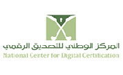 National Centre for Digital Certification