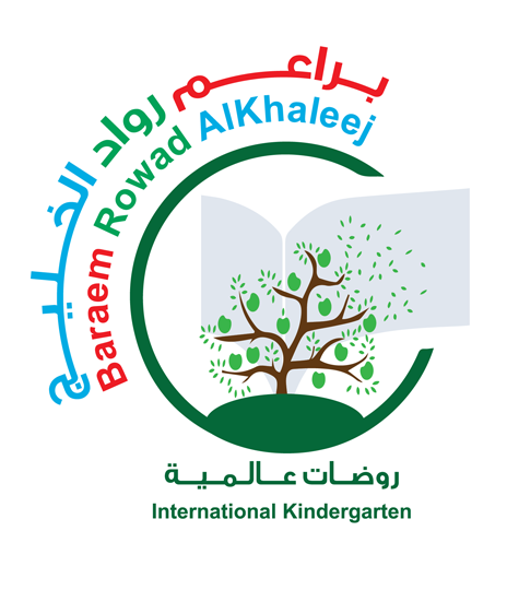 Baraem Rowad Al Khaleej International Kindergarten