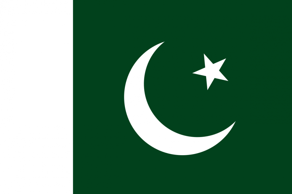 Consulate of Saudi Arabia - Karachi