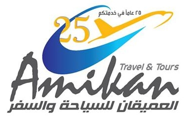 Amikan Travel & Tours