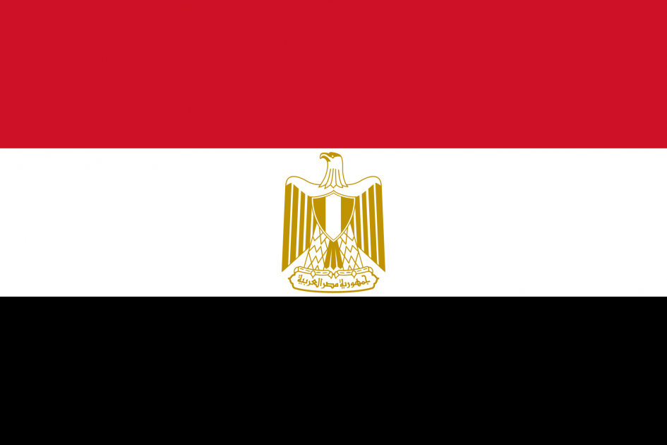 Embassy of Egypt