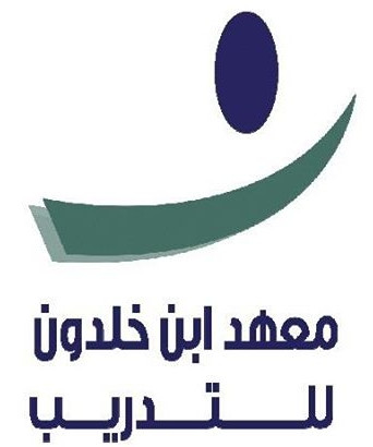 Ibn Khaldun Institute for Training