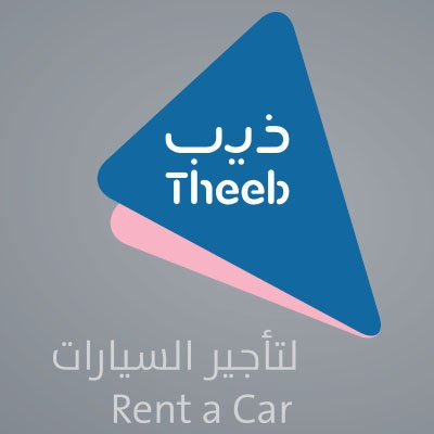 Theeb Car Rental Company
