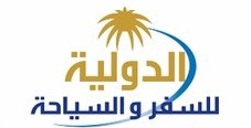 Saudi International Travel Group