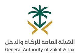 General Authority of Zakat & Tax