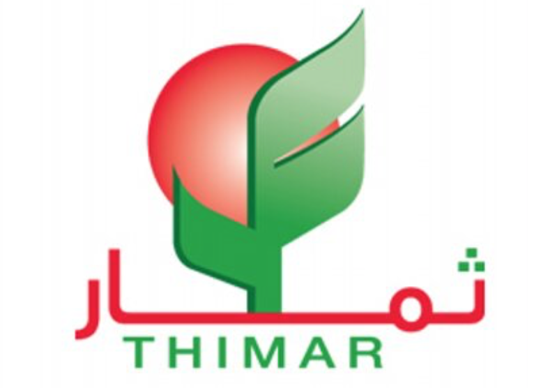 National Agricultural Marketing Co. (THIMAR)