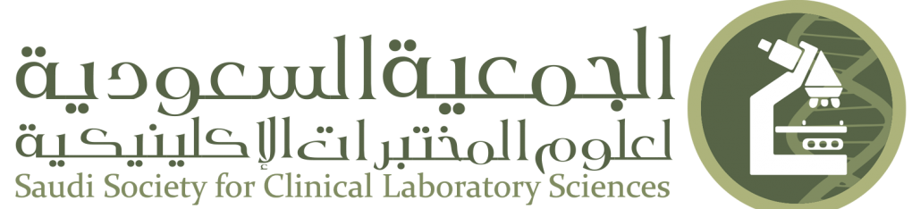 Saudi Society for Clinical Laboratory