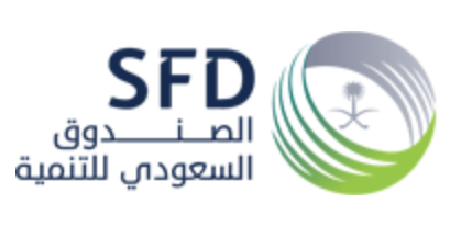 The Saudi Fund For Development