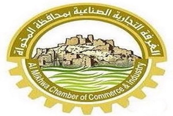 Makhwa Province Chamber of Commerce