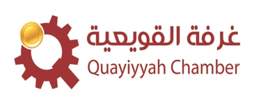 Al-Gowyayah Chamber of Commerce