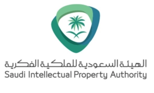Saudi Authority for Intellectual Property (SAIP)